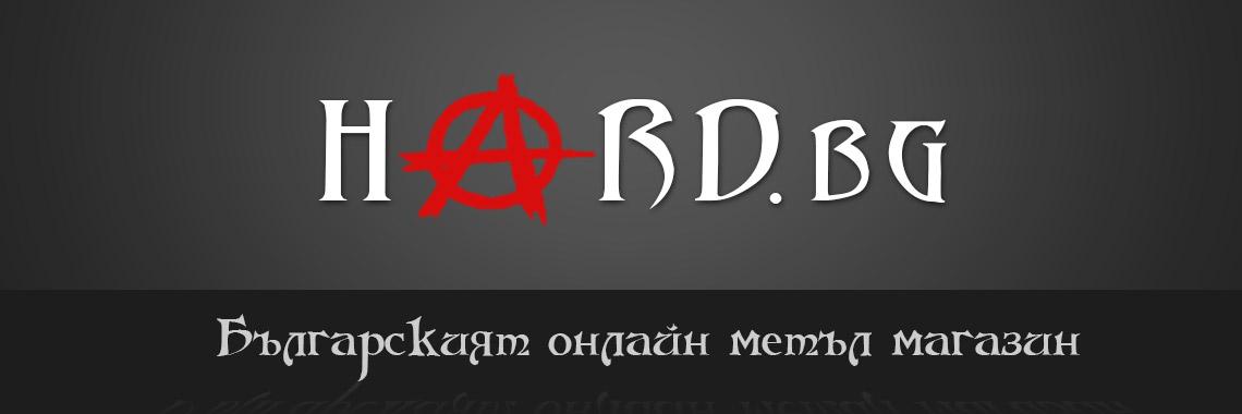 Hard.bg - метал магазин