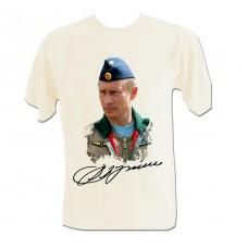 Ефектна тениска Путин 980