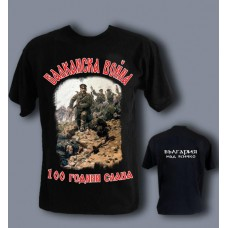 Тениска Балканска война -946